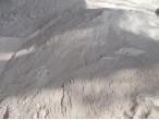 Известняковая мука для раскисления почв (мелиорант известняковый)
