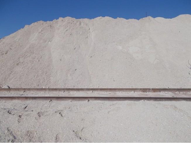 Известняковый отсев, щебень (щебеночно - песчаная смесь 0-20 мм.)